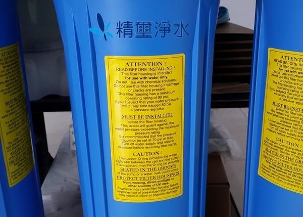 B.全戶過濾淨水器:20吋大胖三道水塔濾水器組-白色烤漆吊掛型【DIY自行安裝優惠價$4300】