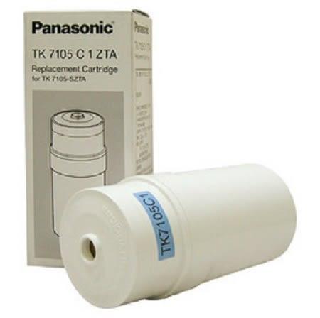 『Panasonic』☆ 國際牌 電解水濾心TK-7105C 適用於TK-7105ZTA/TK-7105 **免運費**