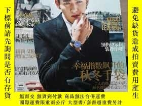 二手書博民逛書店紅秀2015 9 23罕見吳亦凡Y403679