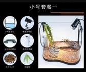 玻璃烏龜缸帶曬台生態水陸缸養烏龜缸巴西龜缸別墅大型大號igo 茱莉亞嚴選