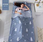 酒店隔脏睡袋出差旅行床单便携式宾馆室内防脏被套单成人户外用品igo        琉璃美衣