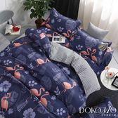 DOKOMO朵可•茉《鶴立》100%MIT台製舒柔棉-標準雙人(5*6.2尺)三件式百貨專櫃精品薄床包枕套組