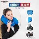 U型枕商旅寶充氣枕脖子午睡枕護頸椎枕頭便攜飛機旅行吹氣U形枕 陽光好物