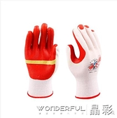 防割手套正品牛郎星膠片膠皮手套橡膠耐磨防滑防割勞保工作浸膠工地男12雙 晶彩