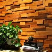 電視背景墻實木馬賽克原木背景牆船木馬賽克客廳臥室咖啡館木質3D立體電視牆-凡屋FC