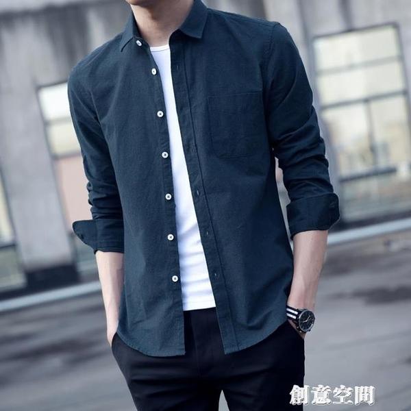 2020秋季新款襯衫男長袖韓版潮流帥氣休閒襯衣秋裝男士外套百搭寸 創意新品