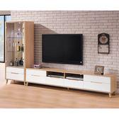 【森可家居】肯詩烤白9尺客廳L櫃 8SB215-3 電視展示櫃 木紋質感 無印北歐風