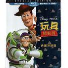 玩具總動員1 藍光BD附DVD限定版 (音樂影片購)