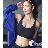 運動內衣-美背速干字母運動文胸內衣Bra夏季訓練胸衣瑜伽健身服-奇幻樂園