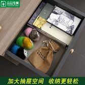 簡易床頭櫃簡約現代窄櫃北歐ins迷你臥室床邊櫃儲物櫃邊櫃收納櫃FA【熱門交換禮物】