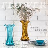 歐式波浪口透明玻璃花瓶彩色家居擺件
