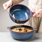 泡麵碗 悠瓷 高顏值大號雙耳湯碗 窯變釉帶手柄湯盆 家用陶瓷盛湯大碗 維多原創