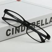 男女超輕眼鏡框男全框眼鏡架配成品近視眼鏡【販衣小築】