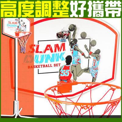 直立式籃球架可攜式小型籃球台兒童投籃框籃球網調整藍球板庭院籃球檯運動健身器材另售棒球棒