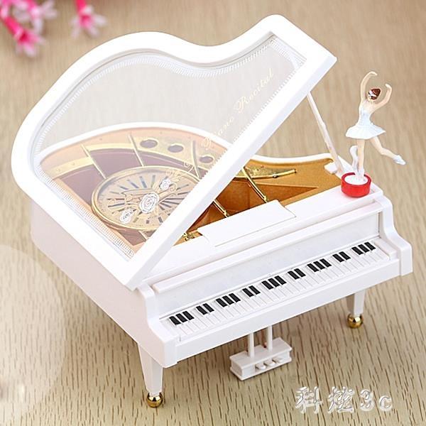天空之城鋼琴音樂盒八音盒送女友兒童生日禮物女生母親父親節禮品JA7956『科炫3C』