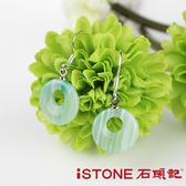 彩虹玉髓925純銀耳環-綠漾柔情 石頭記