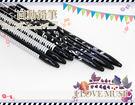 【小麥老師 樂器館】自動鉛筆 台灣製 GP003 自動鉛筆 鉛筆 2款【A741】