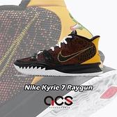 Nike 籃球鞋 Kyrie 7 EP Raygun 黑 黃 男鞋 Irving KI7【ACS】 CQ9327-003