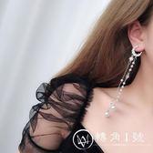 網紅耳環日韓氣質女長款流蘇耳環月亮珍珠耳墜個性潮人耳飾品