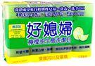 【好媳婦】檸檬油生態洗潔皂 160g*4入