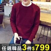 3 件799 針織衫 修身毛衣圓領套頭針織衫素色麻花編織【08B B0936 】