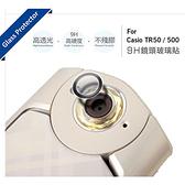 9H 玻璃保護貼 硬式保護貼 贈鏡頭貼 耐刮 抗摩 適用 Casio TR50  自拍神器