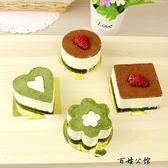 提拉米蘇芝士蛋糕模具烘焙工具
