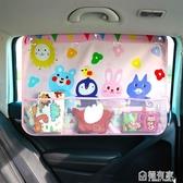 升級款汽車遮陽簾車窗遮陽板吸盤式車載隔熱遮陽擋防曬窗簾遮光簾