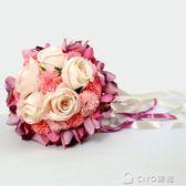結婚手捧花婚慶韓式新娘仿真手捧花中式伴娘歐式森繫用品婚禮花束  ciyo黛雅