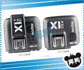 黑熊館 神牛 GODOX X1T-C + X1R-C TX TTL引閃器 觸發器  for Canon 套裝組