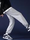 運動褲 秋冬灰色束腳褲子男加絨加厚抽繩衛褲韓版潮流寬鬆運動休閒長褲 唯伊時尚