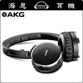 【海恩數位】AKG K490NC 抗噪系列耳機 台灣總代理公司貨保固