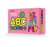 ABC歡樂學習卡      OS小舖