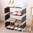 創意簡易斗柜家居組裝鞋架客廳臥室純色簡約無紡布鞋子收納架 JY7906【pink中大尺碼】
