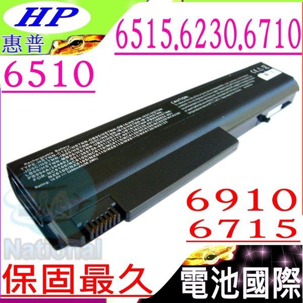 HP 電池(保固最久)-惠普 電池- 6710,6710B,6715B,6715S,6910P,HSTNN-C12C,COMPAQ 電池