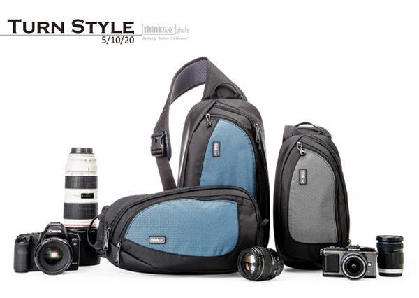 ◎相機專家◎ ThinkTank TurnStyle 5 TS454 單肩斜背包(藍) 彩宣公司貨