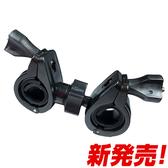 mio MiVue Plus M777 M775 固定座行車記錄器支架固定架快拆行車記錄器車架行車紀錄器固定架
