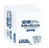 【醫博士】安爽超值型 黏貼式 成人尿褲-L-XL號(16片*2包)