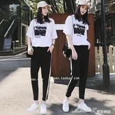 夏季新款女裝韓版短袖T恤 哈倫褲兩件套休閒學生時尚運動套裝    蜜拉貝爾