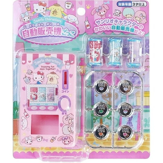 小禮堂 Sanrio大集合 自動販賣機玩具 飲料機玩具 投幣玩具 扮家家酒 (粉綠泡殼) 4902923-14888