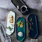 餐盤北歐創意陶瓷壽司盤 不規則家用盤子托盤平盤擺盤早餐盤西餐盤子YYS 伊莎公主