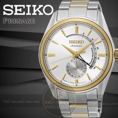 SEIKO日本精工PRESAGE經典尊爵機械腕錶4R57-00A0KS/SSA306J1公司貨
