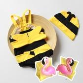 兒童泳衣 可愛小蜜蜂兒童泳衣男女童連體游泳衣表演服寶寶卡通造型走秀泳裝 七色堇