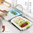 家用伸縮多功能水槽切菜板切水果蔬菜砧占板廚房小案板瀝水收納籃 印象家品