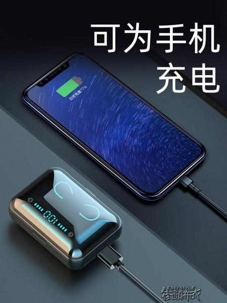 藍芽耳機雙耳真無線運動跑步入耳式一對5.0隱形超長待機迷你微小型適用 新年禮物