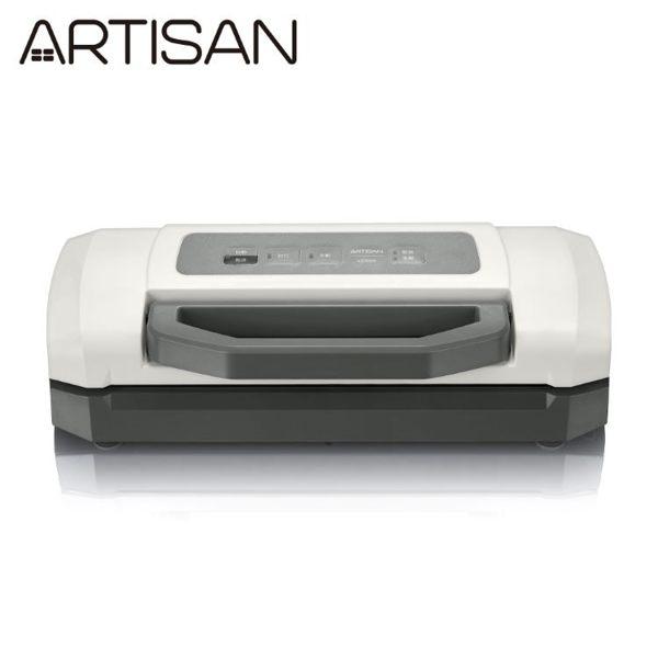 【現貨+贈原廠盒裝包裝袋 真空+密封】ARTISAN VS2000 奧的思省力手工皂真空包裝機