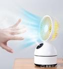 簡約 F4噴霧制冷USB小型風扇帶加濕器靜音辦公室桌面桌上電扇空調 【全館免運】