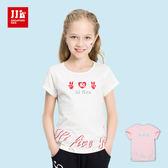JJLKIDS 女童 Hi5girl英字圓弧下擺造型短袖上衣 T恤(2色)
