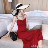 沙灘裙夏氣質修身顯瘦荷葉邊洋裝女吊帶露背海邊度假長裙 水晶鞋坊