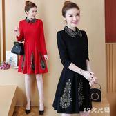 大尺碼洋裝 秋季韓版女裝修身中長裙顯瘦收腰A字裙長袖連身裙 EY4896『M&G大尺碼』